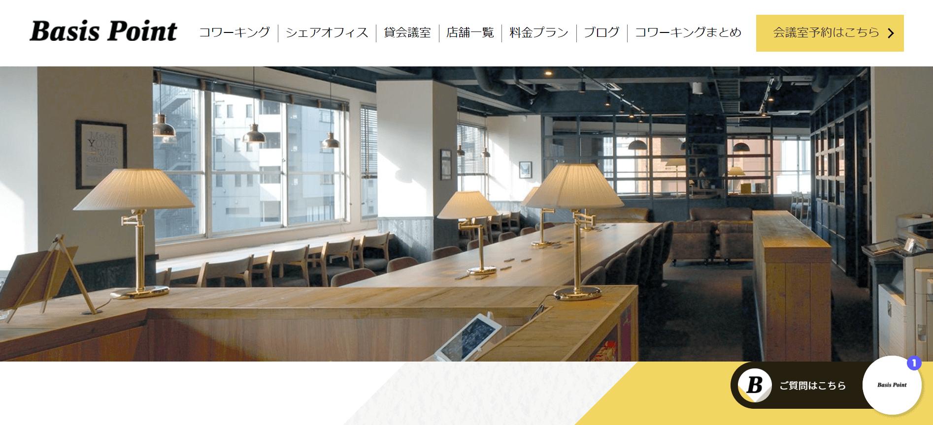 千代田区のおすすめコワーキングスペース ベイシスポイント神保町店